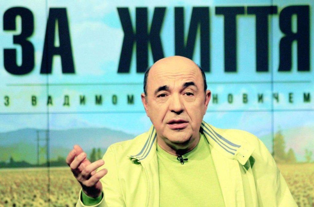 Рабинович о «деле Мартыненко»: Все кончится плохо, ребята, веревочка вьется