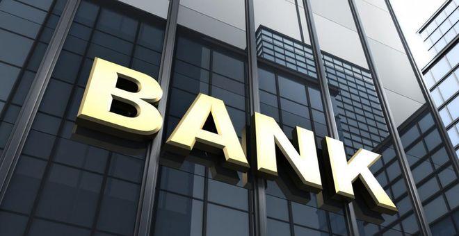 Нацбанк закрывает ещё один украинский банк