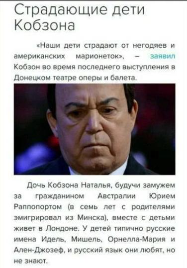 """""""Да, он умирает"""" - Кобзон подтвердил скорую кончину Задорнова, а РосСМИ набросились на """"Миротворец"""""""