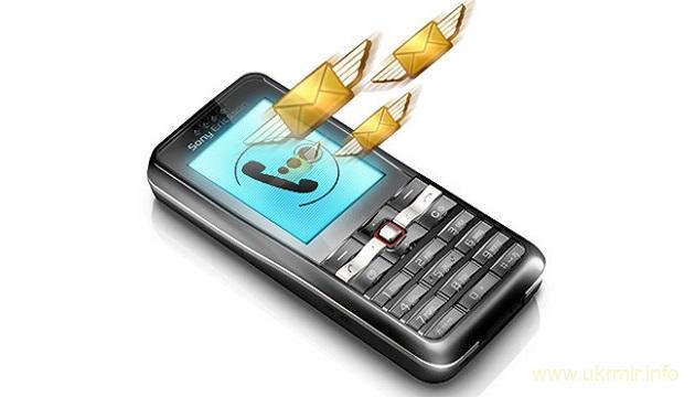 Нардепы предлагают штрафовать мобильных операторов за спам в телефоне