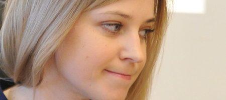 Одиозная экс прокурорша Крыма Поклонская попала в психбольницу (эксклюзивные кадры)