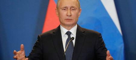 Путин уходит из политики: громкое заявление потрясло Россию