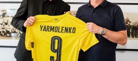 Официально. Лидер сборной Украины и Динамо - Ярмоленко перешел Боруссию