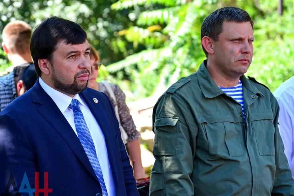 В Кремле смирились с потерей ОРДЛО! Пушилин уволен, на очереди Захарченко и Плотницкий