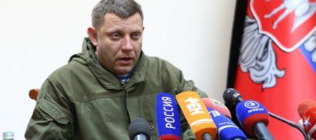 """В Кремле сообщили, что на следующей недели Захарченка отправят в отставку, а """"ДНР"""" придет конец (СКРИН)"""