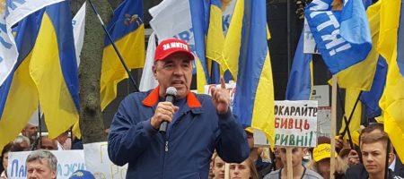 Вадим Рабінович: Владі не подобається, що ми говоримо правду, тому проти нас почались репресії (відео)