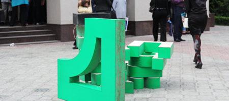 """Суд заарештував канал """"1+1"""" та завод """"Біола"""" Коломойського через справу """"ПриватБанк"""""""