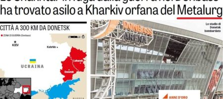 """Итальянский журналист унизил всю Украину перед матчем """"Шахтера"""" в Лиге чемпионов: в сети негодуют"""