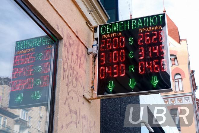 Валютчики в шоке, доллар продолжает стремительно расти