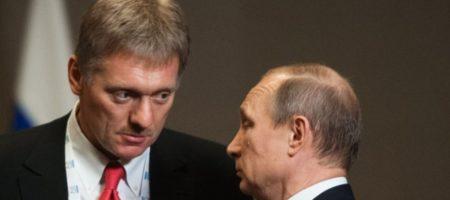 """В Кремле официально прокомментировали отказ от """"ЛДНР"""" и смене лидеров в управляемых псевдореспубликах"""