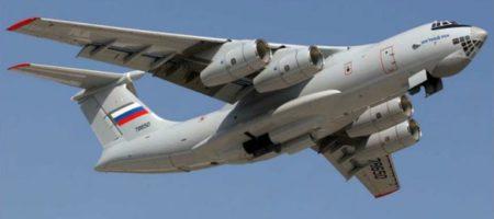 Войска НАТО приведены в боевую готовность: авиация ВС РФ вторглись в воздушное пространство Литвы