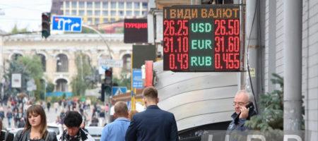 Курсы валют: доллар взобрался на новый психологический уровень и там остановится