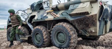 В России собираются судить военного который сжег новенький БТР на костре, готовя себе обед (ВИДЕО)