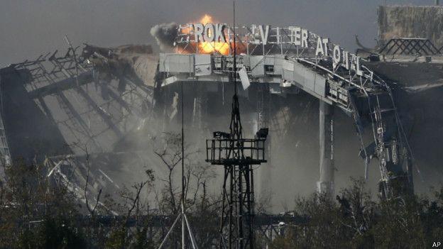 Силы АТО вернули под контроль взлетную полосу и окраины Донецкого аэропорта (ВИДЕО)