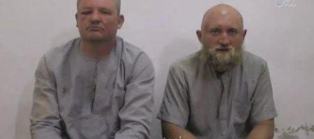 ИГИЛ опубликовал видео с пленными русскими военными, которые поехали продвигать русский мир в Сирии