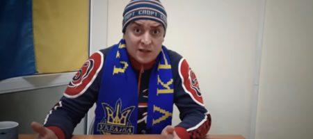 """""""Слава Богу не проіграли Ватікану, Він щє на нашій стороні!"""": Петро Бампер про матч Украина - Хорватия (ВИДЕО 18+)"""