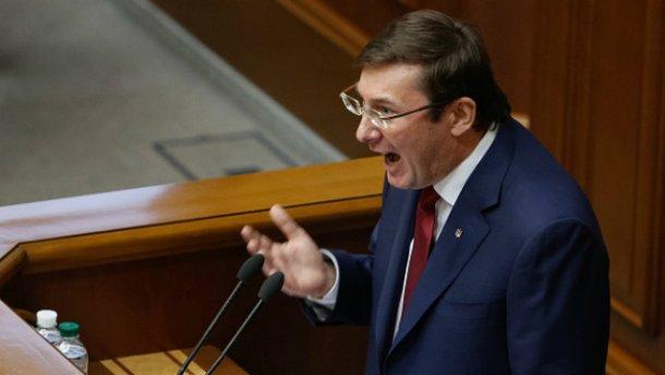 """Луценко сообщил, что ГПУ может подготовить представление на снятие неприкосновенности с Соболева, за драку с """"киборгом"""" (ВИДЕО)"""
