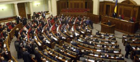 Верховна Рада проголосувала за медичну реформу