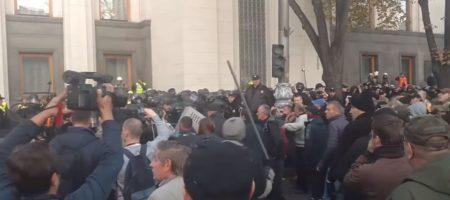 Массовые столкновения под Радой! Полиция пустила газ, есть задержанные (ВИДЕО)