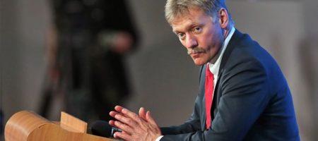 Разъяренный Песков жестко прокомментировал сорванные российские флаги с генконсульства РФ в США