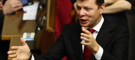"""Ляшко поймали за рукоблудством в Раде! Непристойность """"радикала"""" засняли журналисты (ВИДЕО)"""