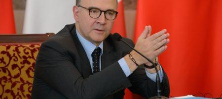 Еврокомиссия собирается создать черный список налоговых гаваней