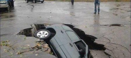 """""""Я х...ею с этих дорог, с этого автодора и полиции одновременно"""" - Попал в яму - отдай права, случай на дороге в Львове взорвал сеть (СКРИНЫ)"""