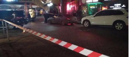 Мощный взрыв в самом центре Киева (ВИДЕО)
