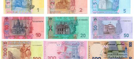 Официальный курс доллара в Украине растет