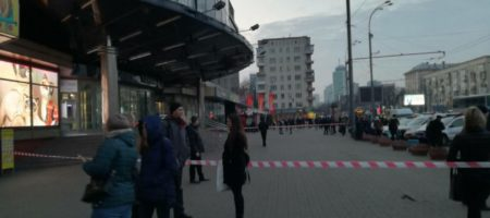 УВАГА! В Києві з усіх торгових центрів йде термінова та масова евакуація людей