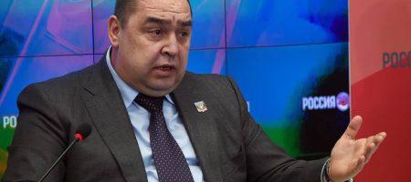 Плотницкий сделал сенсационное заявление и таки драпанул в Россию (ВИДЕО)