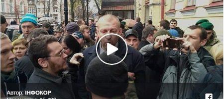 """""""Уе***ай от сюда"""" Под Радой протестующие едва не разорвали нардепа (ВИДЕО)"""