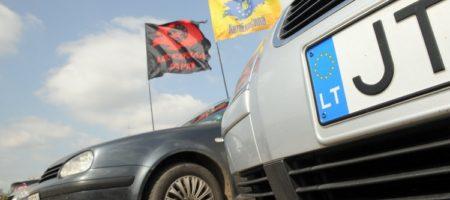 """Литва закрывает """"рай"""" для украинских поклонников евроблях. Подробности"""