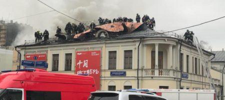 В Москве огромный дым. Пылает один из самых известных музеев России (ВИДЕО)