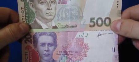 ВНИМАНИЕ! Нацбанк изымает из обращения 200 и 500 гривен: первые подробности