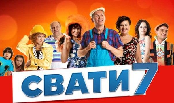 """Специалисты рассказали, сколько потеряет Зеленский и """"Квартал"""" на запрете """"Сватов"""""""