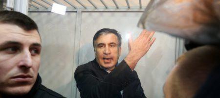 СРОЧНО! Суд отпустил Саакашвили оставив запрос прокуратуры без удовлетворения (ПРЯМОЙ ЭФИР)