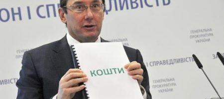 Луценко ответил на громкое заявление министра Данилюка с просьбой уволить генпрокурора