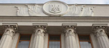 Нардепы не поддержали отмену госбюджета-2018