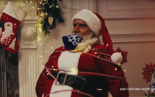 Кремлевский Russia Today снял маразматическое видео, где Дед Мороз берет в заложники Санта Клауса (ВИДЕО)
