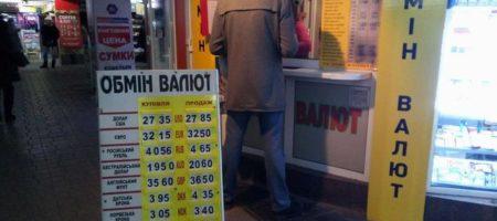 Украинцы массово скупают валюту. Доллар продолжает стремительно расти