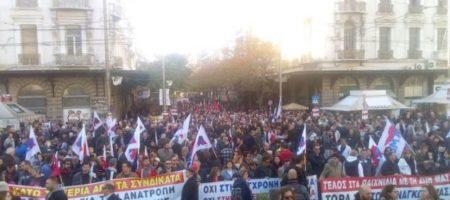 Революция в Греции! Люди из-за постоянных кредитов атакуют здание парламента (ФОТО + ВИДЕО)