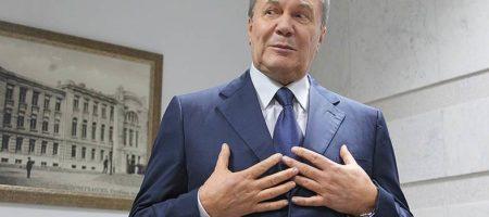 Швейцария ещё на год продлила замороженные счетов Януковича