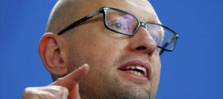 В аэропорту Женевы задержали экс премьера Украины Арсения Яценюка по запросу РФ