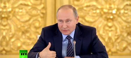 Путин экстренно прервал заседание, ссылаясь на телефонный звонок (ВИДЕО)