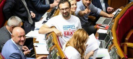 Нардепів Лещенка, Найєма та Заліщук у БПП закликали скласти мандати