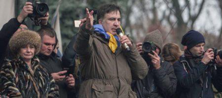 СРОЧНО! Саакашвили задержан (ПРЯМОЙ ЭФИР)