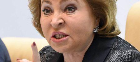 Спикер Совета РФ Матвиенко с матами накинулась на Латвию, за то что они уровняли права ветеранов Второй мировой