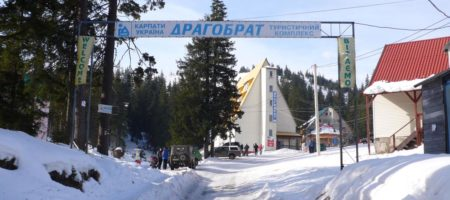 Нашумевшая история с дорогущим украинским курортом, который берет огромные деньги за скромные мед услуги