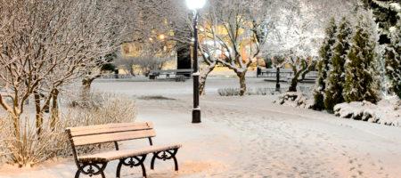 Синоптики подробно рассказали когда снег и морозы плотно ударят по всей Украине (КАРТА)